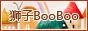 你好�o我叫�{子BooBoo。